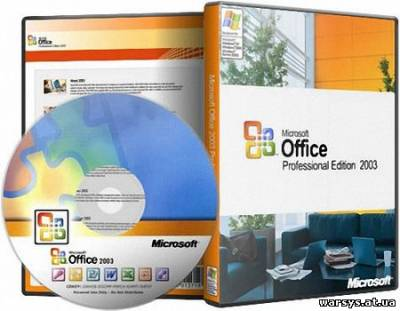 Jual pc software murah, jual dvd windows 10, jual windows 81, microsoft office 2013, jual office 2016